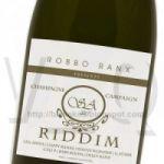 Champagne_Campaign_Riddim_-300x300.jpg