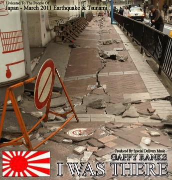 I_WAS_THERE_ARTWORK.jpg