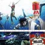 Belize-Rum-Riddim-Front-Cover.jpg